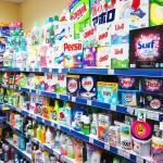 Как выбрать хороший магазин хозтоваров?