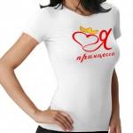 Как правильно выбрать женскую футболку?