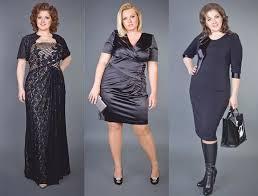 Стилистика платьев большого размера для полных женщин за 40 и больше