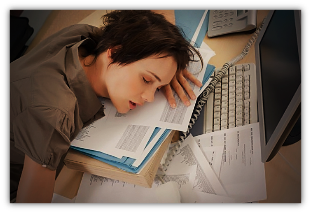 Боремся с усталостью